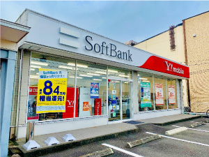 softbank 静岡唐瀬