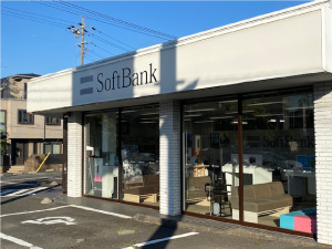 softbank 清水