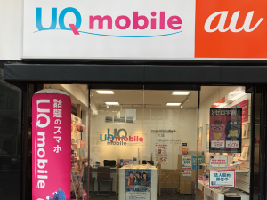 UQ mobile 大須